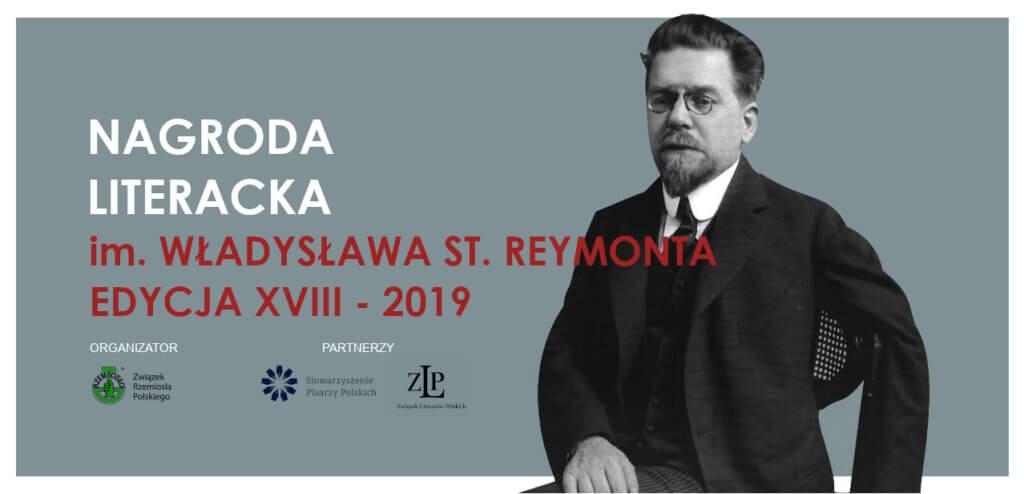 XVIII edycja Nagrody Literackiej im. Władysława St. Reymonta